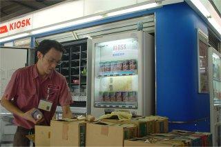 東京駅の「駅そば風味缶」と「夏おでん缶」と「カレー風味おでん缶」の自動販売機_a0003909_92559.jpg