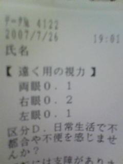c0054112_148111.jpg