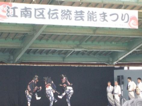 江南区伝統芸能まつり_e0135219_15575291.jpg