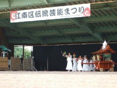 江南区伝統芸能まつり_e0135219_15593924.jpg