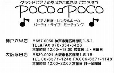 f0100920_2314327.jpg