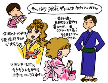 隅田川花火大会2008_c0161724_12301675.jpg