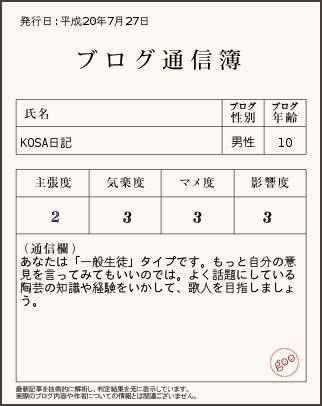 b0036636_19222783.jpg