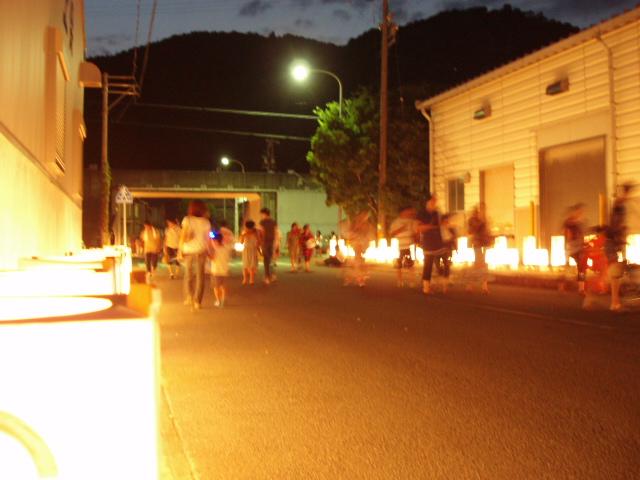写真で見る、きほく燈籠祭ごみナビボランティア_c0010936_9164214.jpg