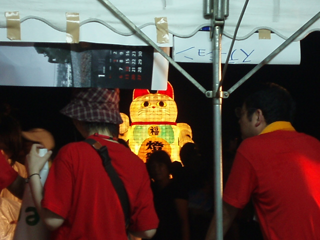 写真で見る、きほく燈籠祭ごみナビボランティア_c0010936_9181112.jpg