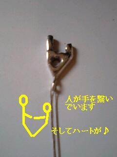 f0031037_1820546.jpg