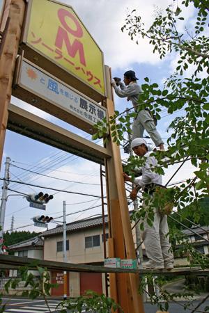 鉄柱を木で包む_d0082238_2254880.jpg