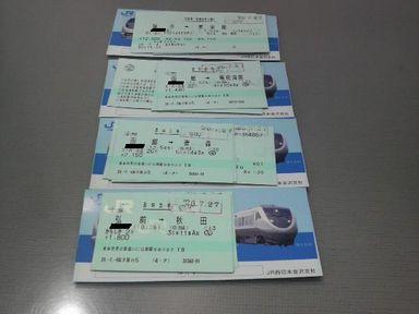 64,060円分の切符_d0079440_19284395.jpg