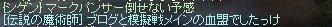b0010543_18311787.jpg