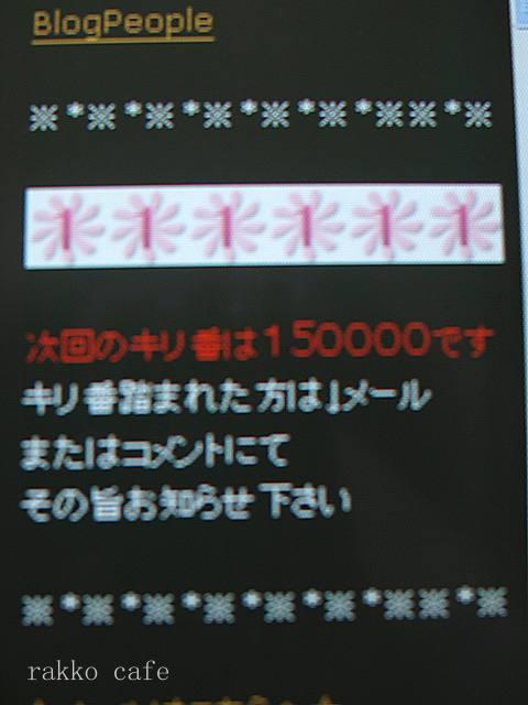 e0097746_19444487.jpg