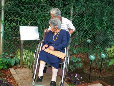 駒場バラ会 最高の金曜日!セレモニーにておばあちゃまを囲む_a0094959_21435992.jpg