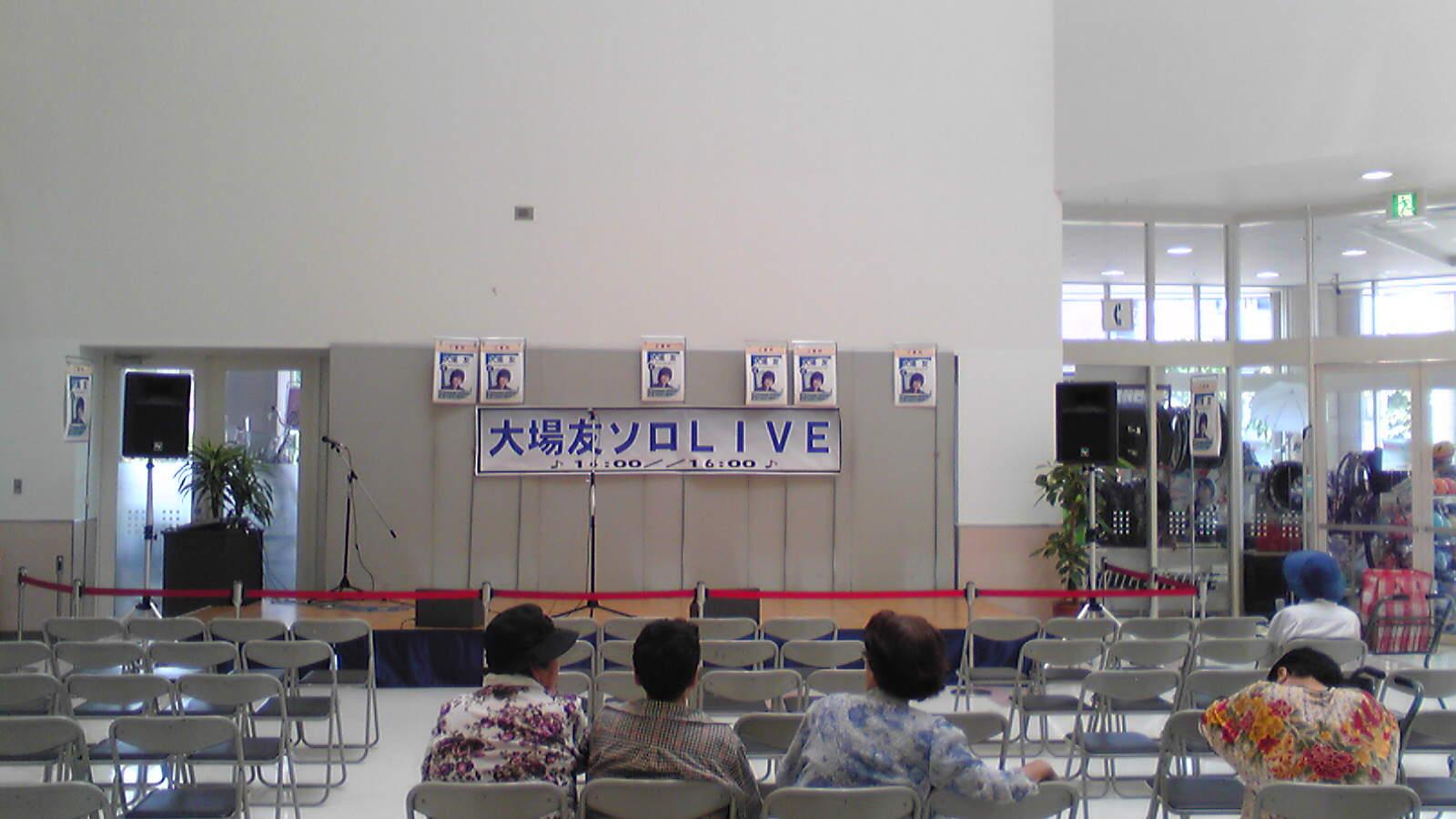イトーヨーカドー 錦町 店