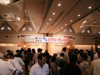 2008/7/27  納涼ビアパーティー_f0043559_23421589.jpg