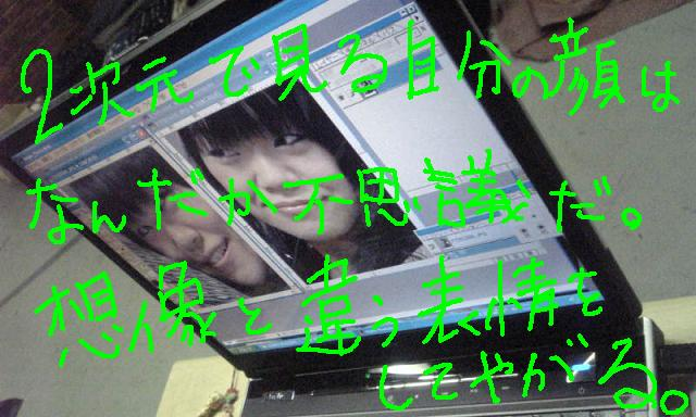 b0122260_1502129.jpg