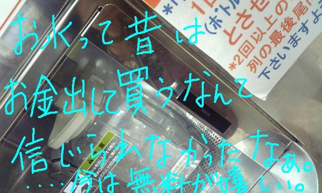 b0122260_20243316.jpg