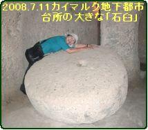 a0052666_328067.jpg
