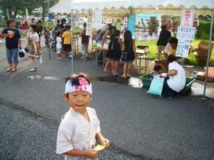 祭りは熱い_f0009169_6474334.jpg
