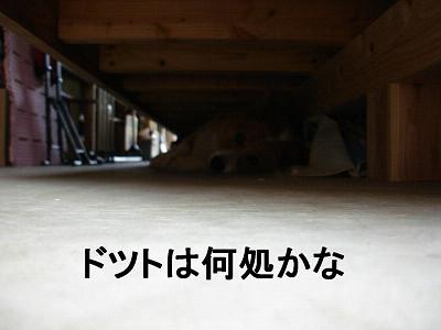 f0003174_15171015.jpg