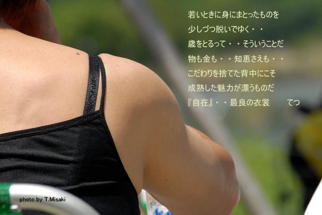 d0032782_0523696.jpg