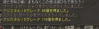 c0151483_2312818.jpg
