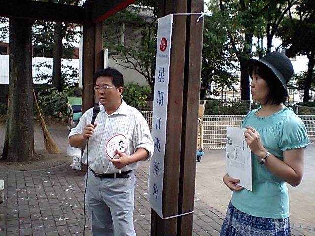 第50回漢語角開催写真その5 日経記者吉田さんの挨拶_d0027795_15195187.jpg