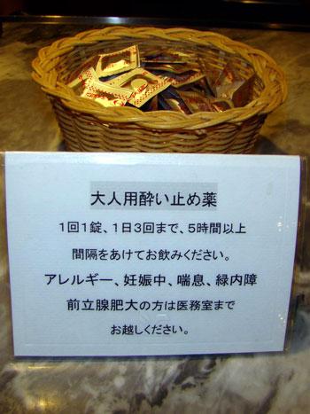 お船は、一日7回の食事(*^¬^*)_a0047200_7321660.jpg