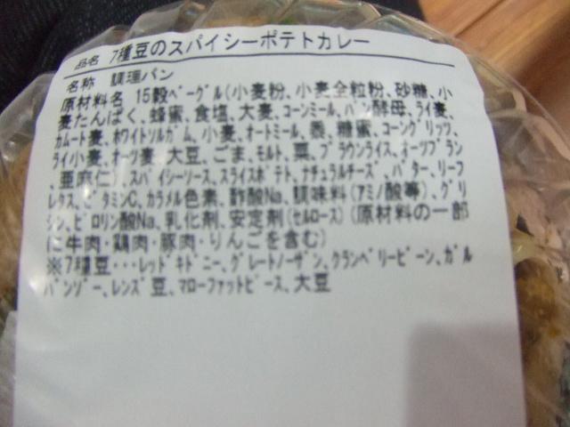 f0076001_22192978.jpg