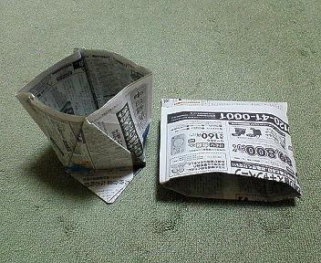 ハート 折り紙 折り紙 ゴミ袋 : tomei7.exblog.jp