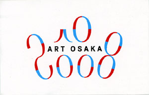 ART OSAKA_f0122107_123155100.jpg