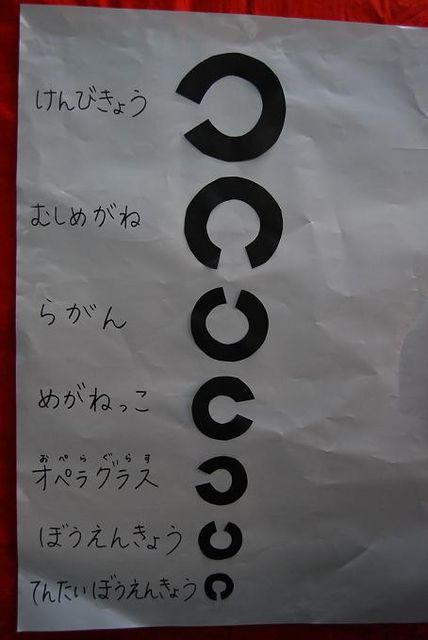 f0017409_19483945.jpg