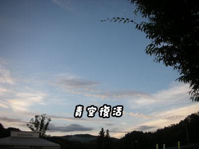 f0129214_10514745.jpg