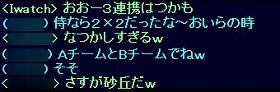 d0039216_21525064.jpg