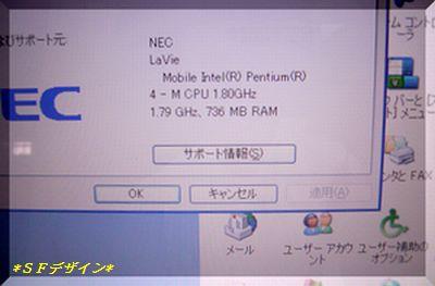 d0152020_12501036.jpg