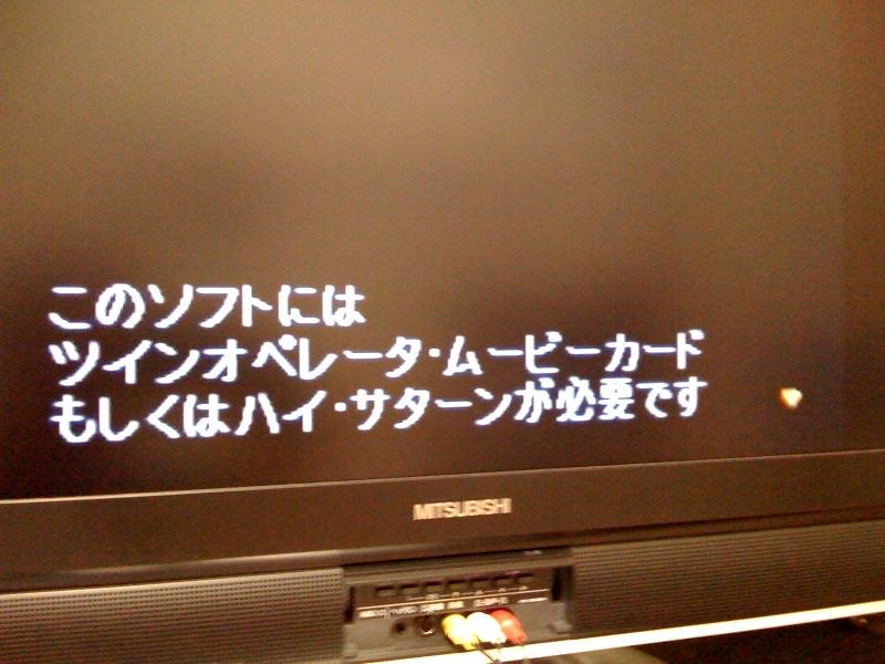 b0030122_2239581.jpg