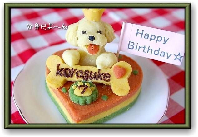 Happy Birthday!_d0083623_2022085.jpg