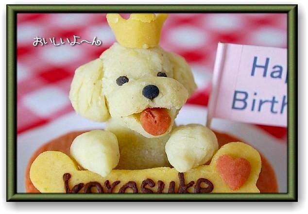 Happy Birthday!_d0083623_2023941.jpg