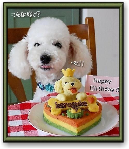 Happy Birthday!_d0083623_2024291.jpg