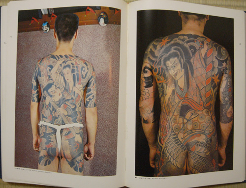 刺青の画像 p1_5