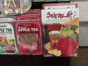 トルコの紅茶・・・CAY・・・ ②_c0079828_162625100.jpg