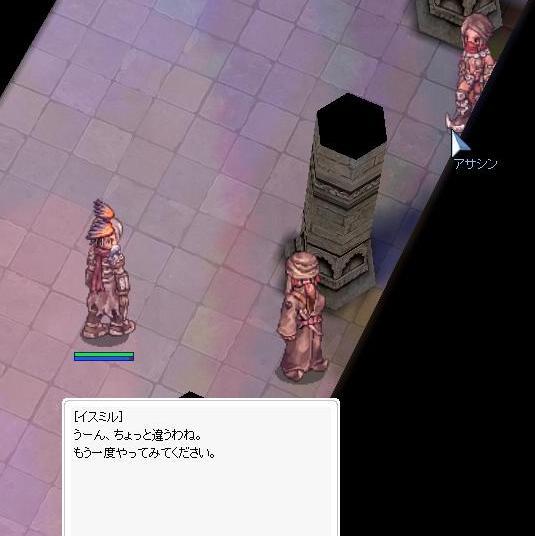 f0132029_23585356.jpg
