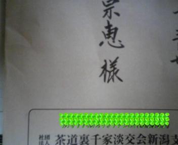 f0063931_170574.jpg