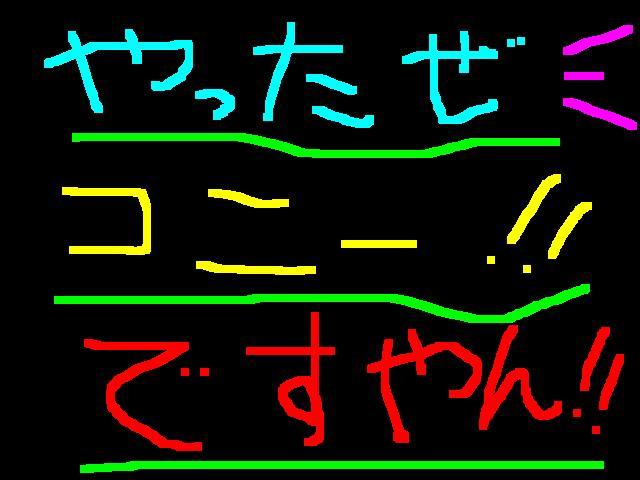 f0056935_20483229.jpg