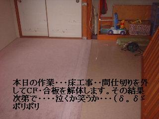 f0031037_2045162.jpg
