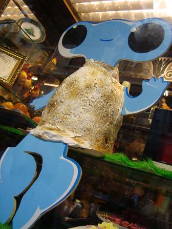 Zaragozaのお菓子屋さん&街並み_e0120938_22483812.jpg
