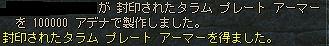 c0016640_1374450.jpg