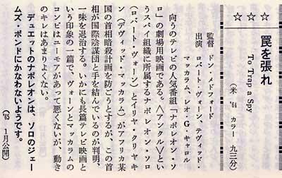f0147840_19595655.jpg
