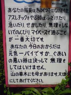 b0130341_20151684.jpg