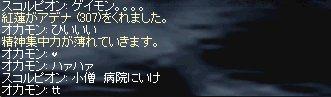 b0010543_4585394.jpg