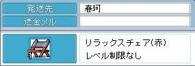 e0107543_002775.jpg