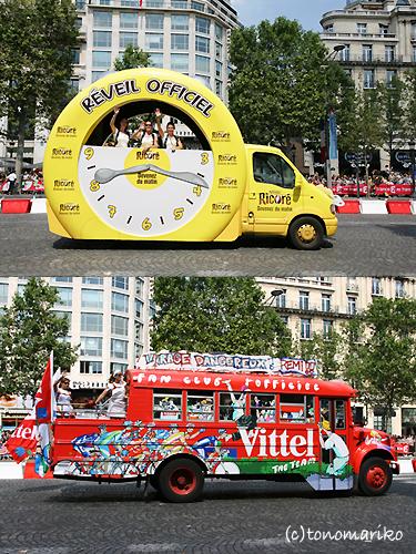 パレード Tour de France 2008_c0024345_230342.jpg